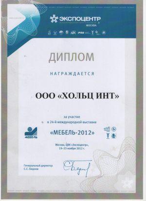 1 Барнаул