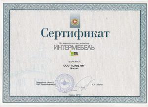 2 Барнаул