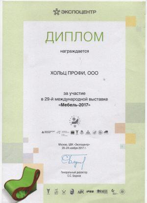 4 Барнаул
