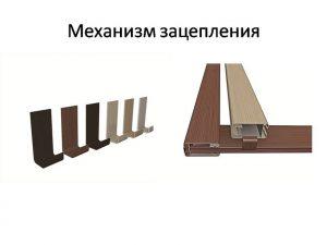 Механизм зацепления для межкомнатных перегородок Барнаул